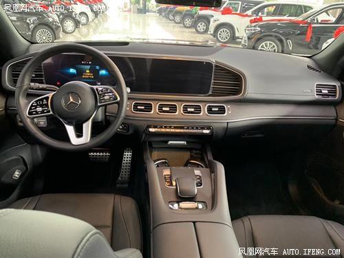 豪华商务20款奔驰GLS450港口可分期畅销
