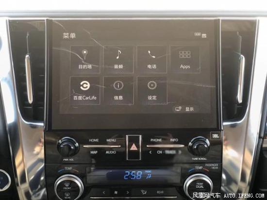 2020款丰田埃尔法明星同款座驾国六排放起