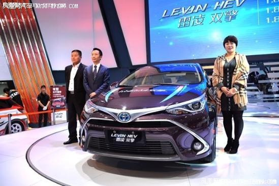 新款丰田雷凌提车/入手攻略 价格细谈